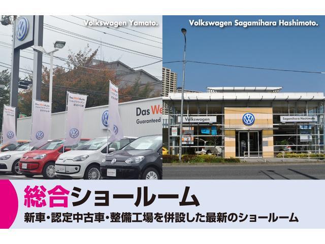 「フォルクスワーゲン」「VW ザビートル」「クーペ」「神奈川県」の中古車42