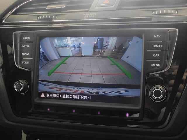 TSI Rライン DCCパッケージ 純正ナビ 認定中古車(5枚目)