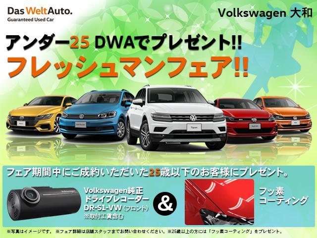 「フォルクスワーゲン」「VW トゥアレグ」「SUV・クロカン」「神奈川県」の中古車2