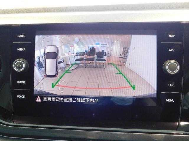 TSIハイライン セーフティーPKG 弊社デモカー認定中古車(6枚目)