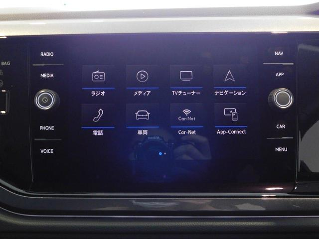 TSIハイライン セーフティーPKG 弊社デモカー認定中古車(22枚目)