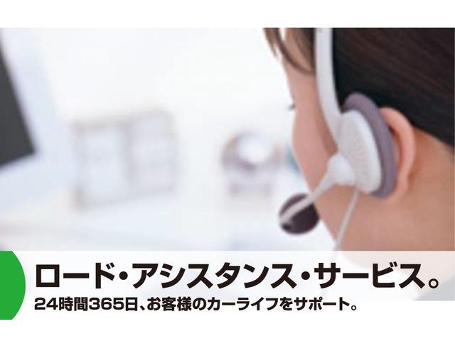 TSIハイライン セーフティーPKG 弊社デモカー認定中古車(49枚目)