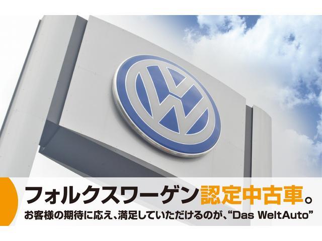 TSIハイライン セーフティーPKG 弊社デモカー認定中古車(50枚目)