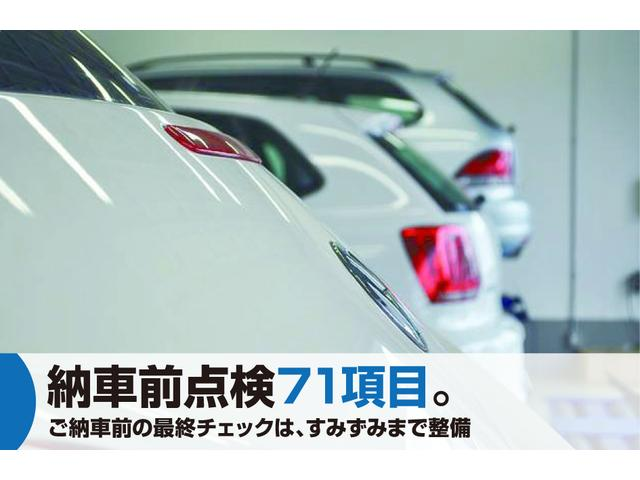 TSIハイライン セーフティーPKG 弊社デモカー認定中古車(52枚目)