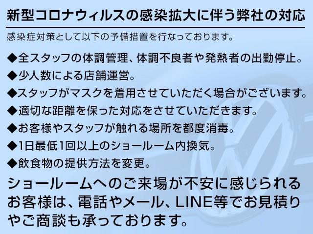 TSIハイライン セーフティPKG 弊社社用車 認定中古車(4枚目)