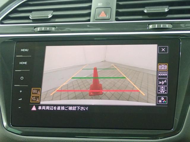 TDI 4モーションハイライン 純正ナビ ETC 認定中古車(45枚目)