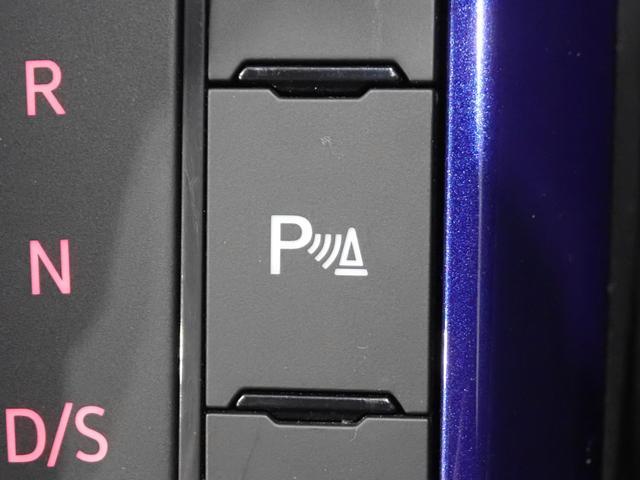 TSIコンフォートライン 障害物センサー デジタルメーター 追従式クルーズコントロール 純正SDナビ フルセグ バックカメラ キーレス ETC 認定中古車(7枚目)