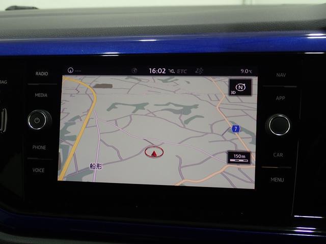 TSIコンフォートライン 障害物センサー デジタルメーター 追従式クルーズコントロール 純正SDナビ フルセグ バックカメラ キーレス ETC 認定中古車(37枚目)