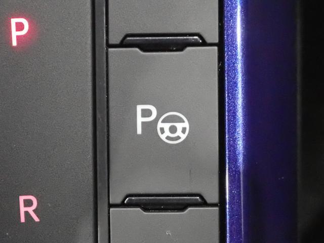 TSIコンフォートライン 障害物センサー デジタルメーター 追従式クルーズコントロール 純正SDナビ フルセグ バックカメラ キーレス ETC 認定中古車(41枚目)