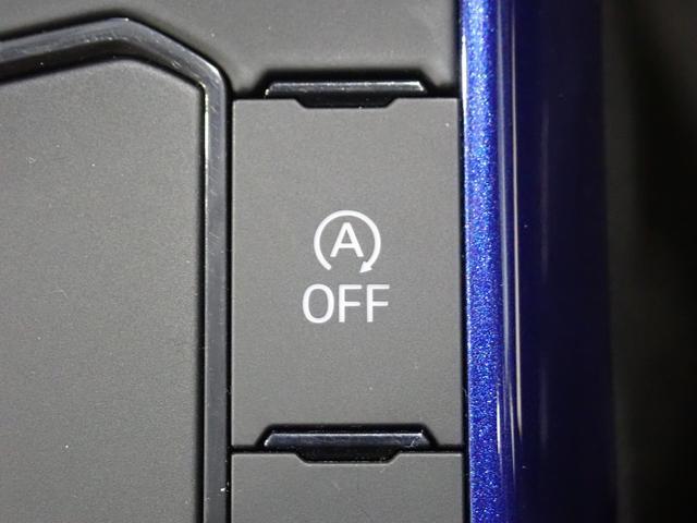 TSIコンフォートライン 障害物センサー デジタルメーター 追従式クルーズコントロール 純正SDナビ フルセグ バックカメラ キーレス ETC 認定中古車(42枚目)