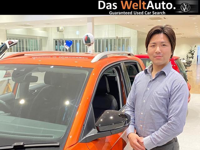セールス:岡田です☆お客様に合った1台をご提案できるよう、尽力いたします!