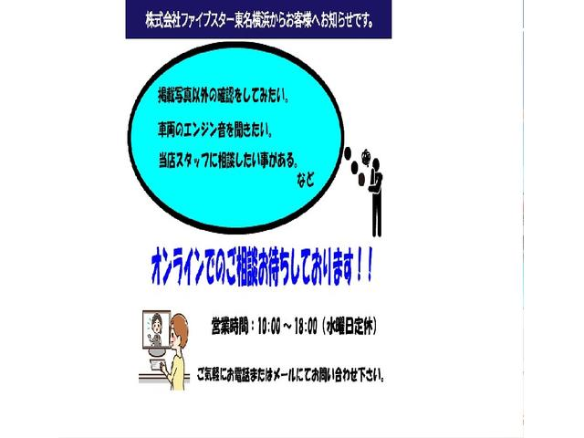 プレミアムエディションナビパッケージ 純正ナビ バックカメラ フルセグ 認定中古車(3枚目)