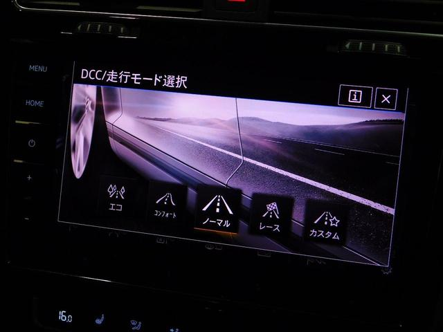 ベースグレード ワンオーナー LEDヘッドライト ブラックレザーシート パワーシート シートヒーター 純正ナビ バックカメラ デジタルメーター パドルシフト ACC 純正アルミホイール プッシュスタート 認定中古車(28枚目)
