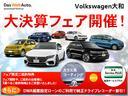 TSIハイライン セーフティPKG 弊社社用車 認定中古車(2枚目)