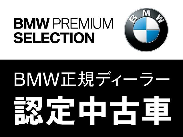 523i Mスポーツ イノベクションP レザー(2枚目)