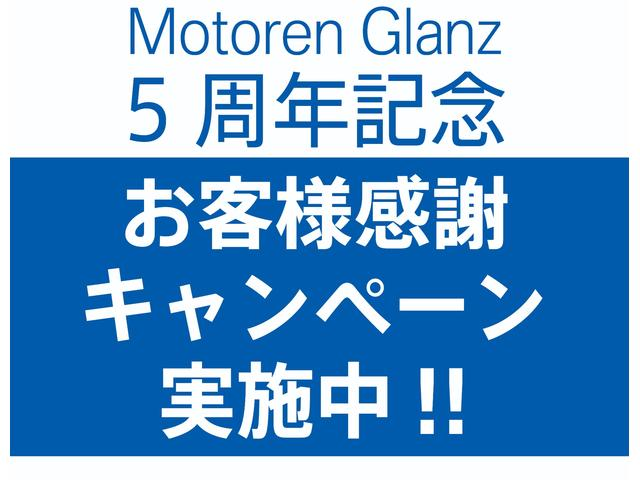 523i Mスポーツ レザー衝突被害軽減B トップビュー(3枚目)