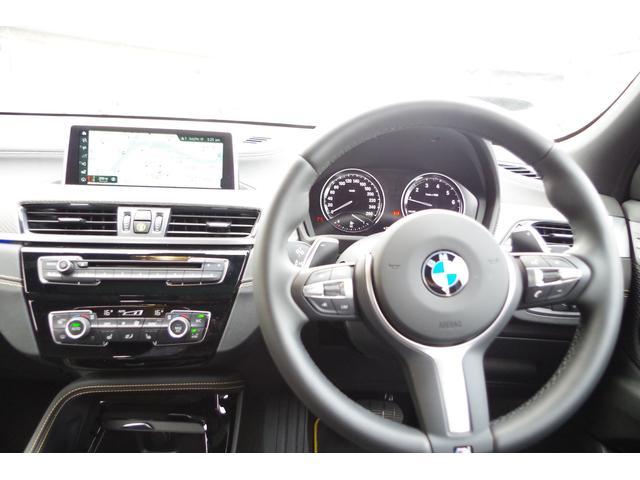 xDrive 20i MスポーツX(8枚目)
