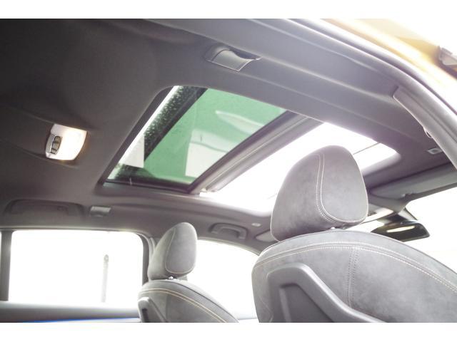 xDrive 20i MスポーツX(9枚目)
