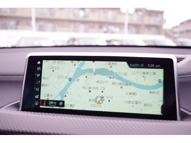 xDrive 20i MスポーツX(15枚目)
