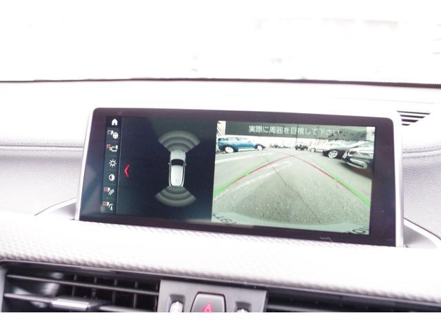 xDrive 20i MスポーツX(16枚目)
