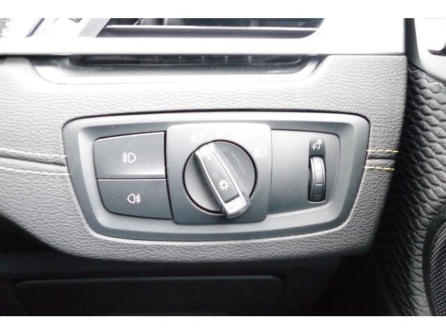 xDrive 20i MスポーツX(18枚目)