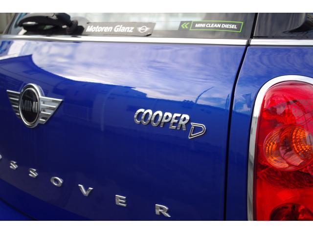 MINI MINI クーパーD クロスオーバー キセノン 1オーナー