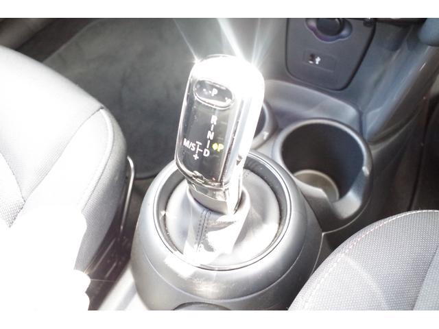クーパーペッパーパッケージバックカメラ LED アームレスト(5枚目)