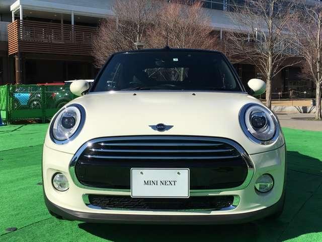 お車のお見積りと合わせましてMINI自動車保険のお見積もご用意できます。MINIオーナー様へ向けたMINIディーラーだけの特典がございますMINI自動車保険につきましてもお気軽にご相談下さい。