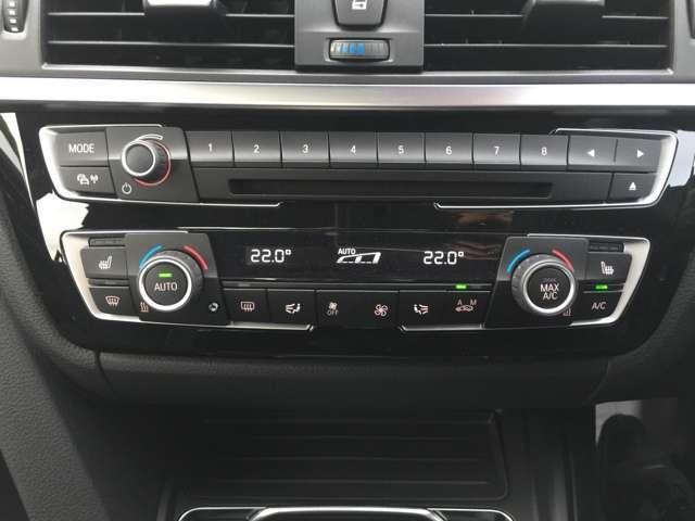 シンプルなボタン、配列で押しやすいです!