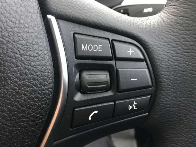 Bluetoothに接続された携帯電話はハンドルのスイッチで応答可能です!