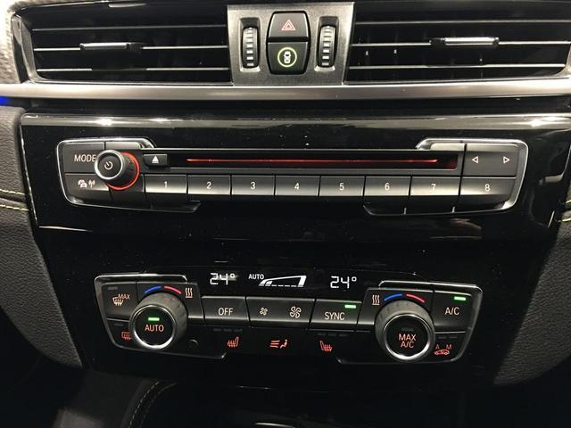 お車のご質問等ございましたらお気軽にお問い合わせ下さい。BMW Premium Selection新習志野店【無料通話】 スタッフ一同心よりお待ちしております。