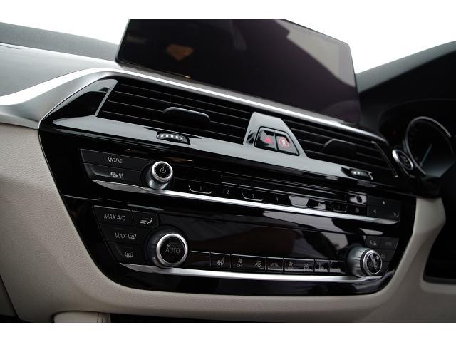 530i Mスポーツ イノベーションPKG(12枚目)