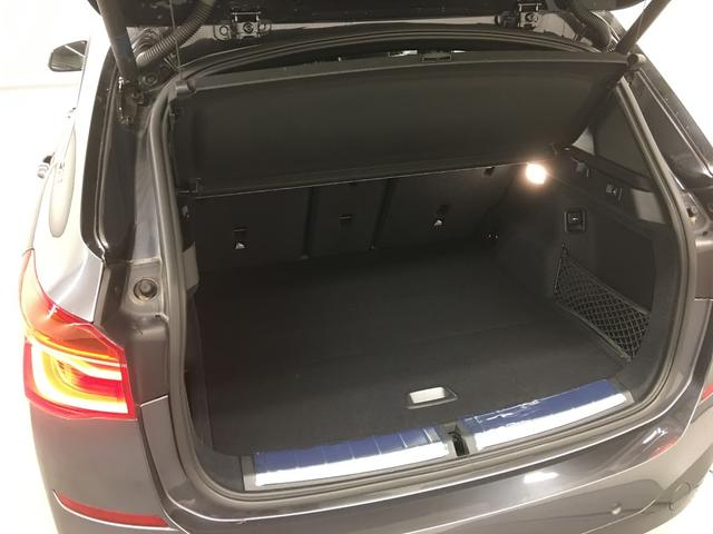 sDrive 18i Mスポーツ コンフォートパッケージ(20枚目)