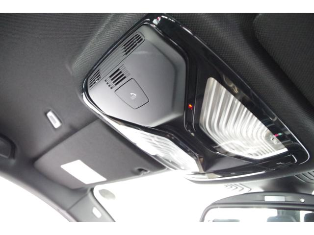 523iツーリング Mスポーツパッケージ 4ゾーンエアコン アルカンターラシート アクティブクルーズコントロール ステアリングアシスト 全方位カメラ 前後障害物センサー フロント電動シート(19枚目)