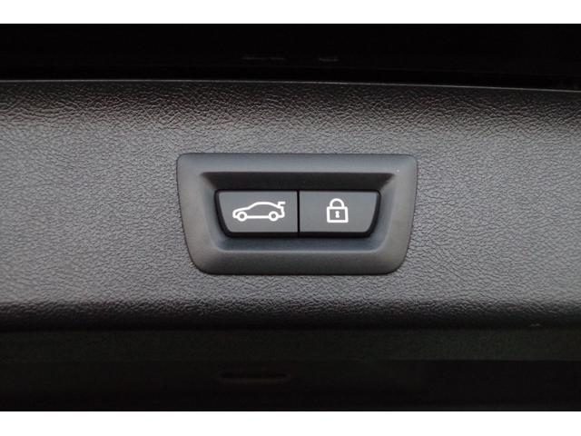 523iツーリング Mスポーツパッケージ 4ゾーンエアコン アルカンターラシート アクティブクルーズコントロール ステアリングアシスト 全方位カメラ 前後障害物センサー フロント電動シート(28枚目)