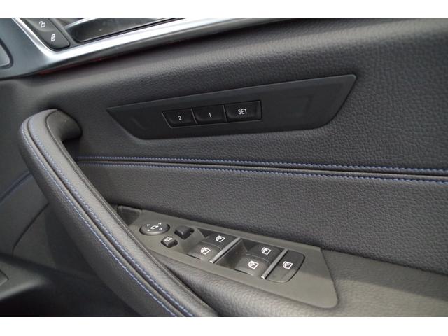 523iツーリング Mスポーツパッケージ 4ゾーンエアコン アルカンターラシート アクティブクルーズコントロール ステアリングアシスト 全方位カメラ 前後障害物センサー フロント電動シート(35枚目)