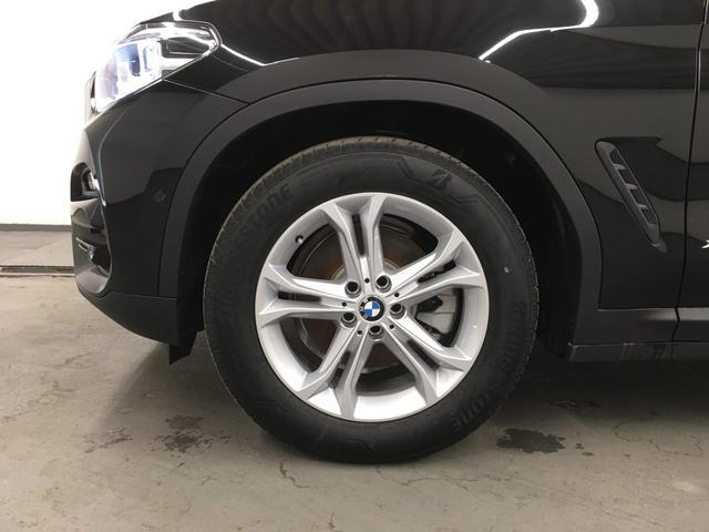 xDrive 20d(4枚目)