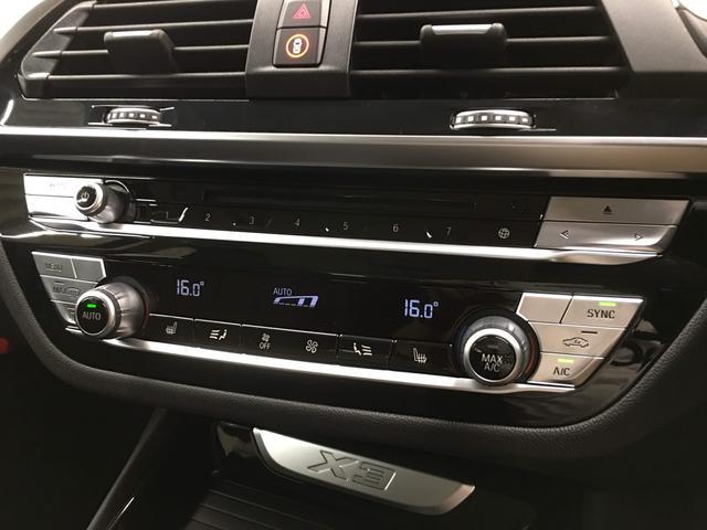 xDrive 20d(16枚目)