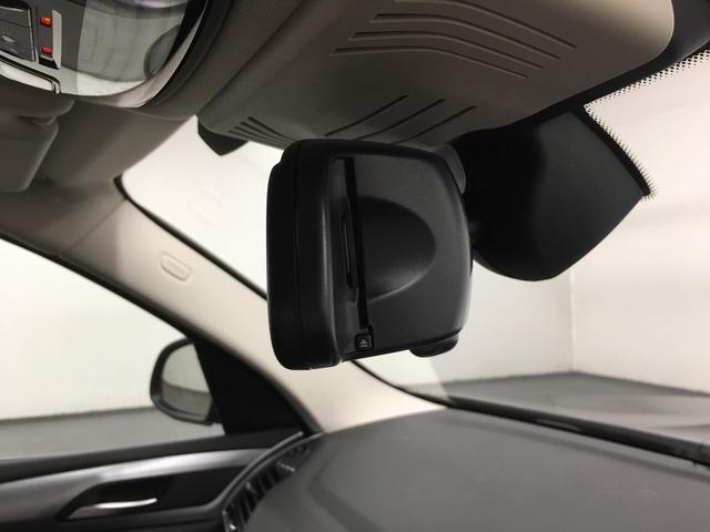 xDrive 20d(18枚目)