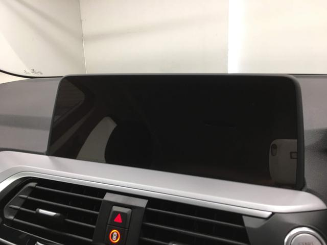 xDrive 20d(19枚目)