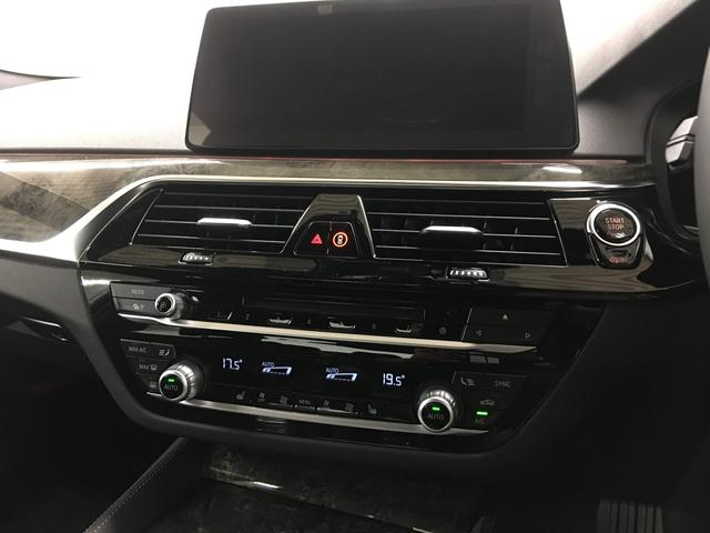 ★ご興味頂けましたら、BMWプレミアムセレクション柏にいつでもお気軽にお問い合わせ下さい。★