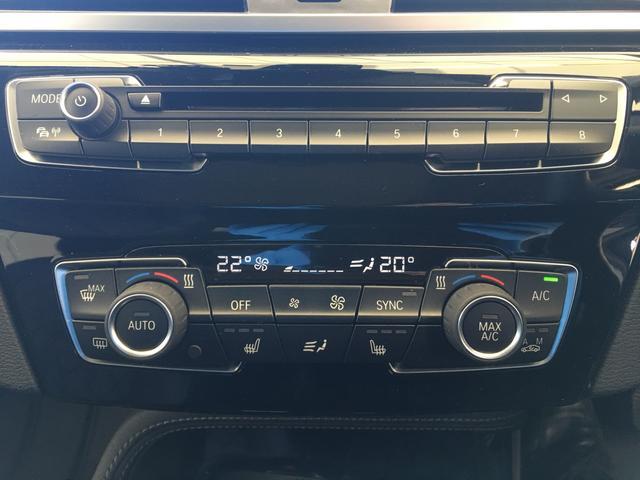 sDrive 18i xライン(15枚目)