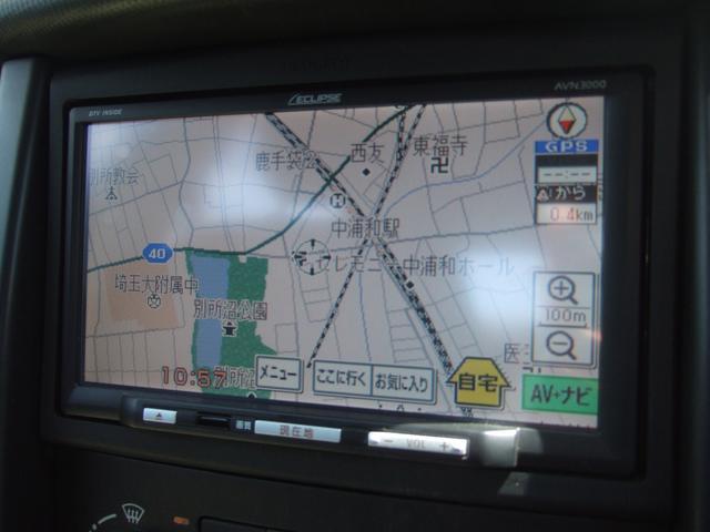 プジョー プジョー 207 ミレジム 保証 限定モデル SDナビ地TV クルコン アルミ