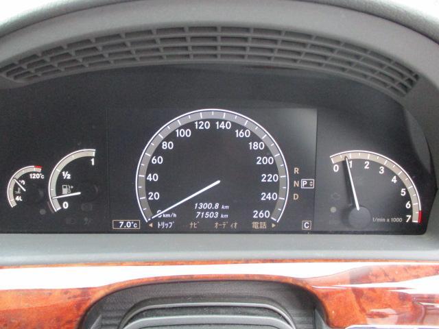 メルセデス・ベンツ M・ベンツ S350 ラグジュアリーPKG