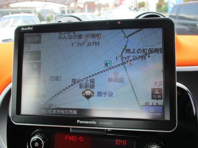 エディション2 SDナビ アイドルSTOP ETC Dレコ(9枚目)