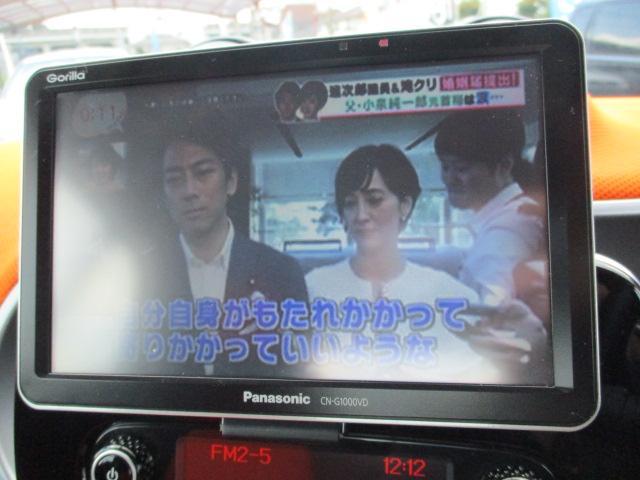 エディション2 SDナビ アイドルSTOP ETC Dレコ(10枚目)