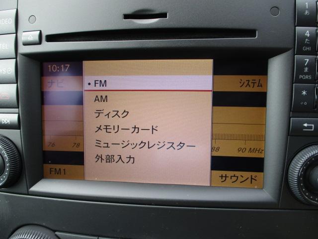 「メルセデスベンツ」「Mクラス」「ミニバン・ワンボックス」「埼玉県」の中古車11