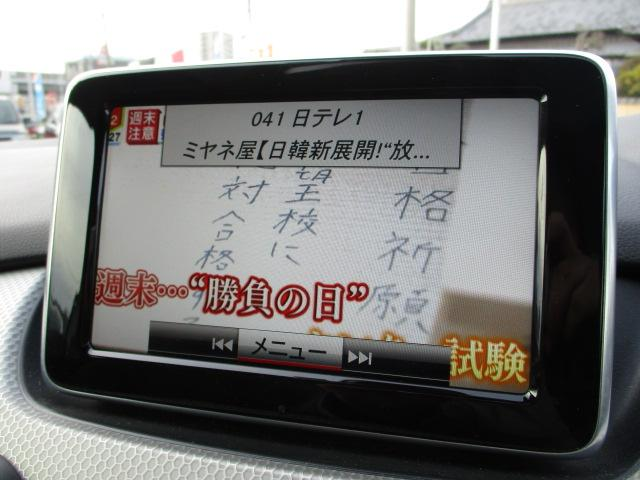 「メルセデスベンツ」「Mクラス」「ミニバン・ワンボックス」「埼玉県」の中古車9