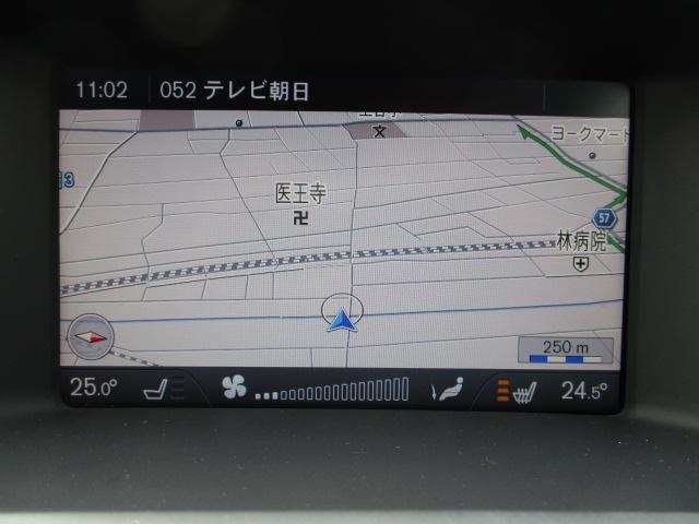 ドライブe シティセーフティ 保証 黒本革 HID 純正ナビ(8枚目)