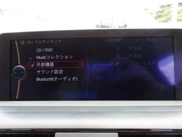 「BMW」「1シリーズ」「コンパクトカー」「埼玉県」の中古車13